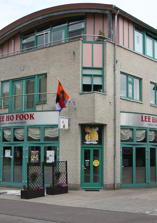 Lee Ho Fook is verhuisd!